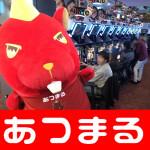 2018416 繝薙ャ繧ー繧「繝・・繝ォ.蜃コ蟲カ_180416_0036