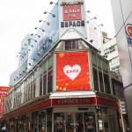 エスパス渋谷駅前