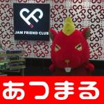 2018426 ジャムフレクラブ朝霞_180427_0017