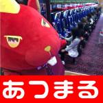 2018427 繝ヲ繝シ繧ウ繝シ繝ゥ繝・く繝シ遲大セ契180427_0048