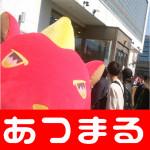 2018331 将軍田端店_180401_0005