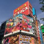 エスパス 日拓新宿歌舞伎町