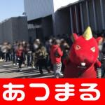 20180330 鮗鈴・繝偵Λ繝・き蠎誉180330_0008