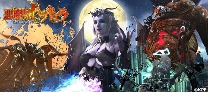 悪魔城ドラキュラ見出し