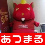20180411繧「繝繧コ縺、縺上・蜊怜コ玲ァ論180411_0010