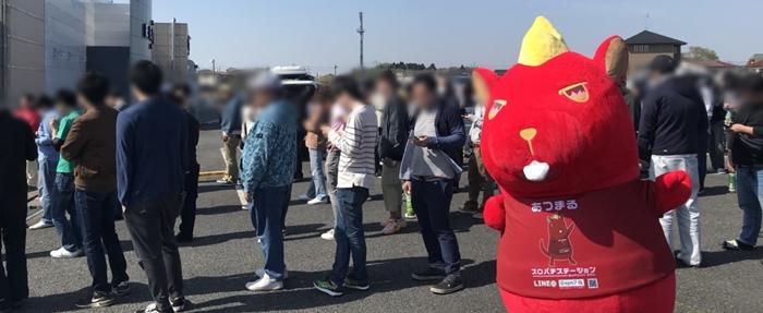 2018410麗都荒川沖店_180410_0002