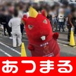 201843 ウイング松阪南_180403_0007