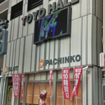TOYO-HALL