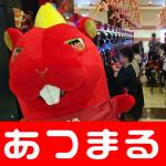 20180411 123髟キ蜷雲180411_0042
