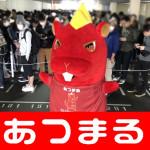 201842 繧ュ繧ウ繝シ繝願ア贋クュ荳頑エ・蟲カ_180402_0002