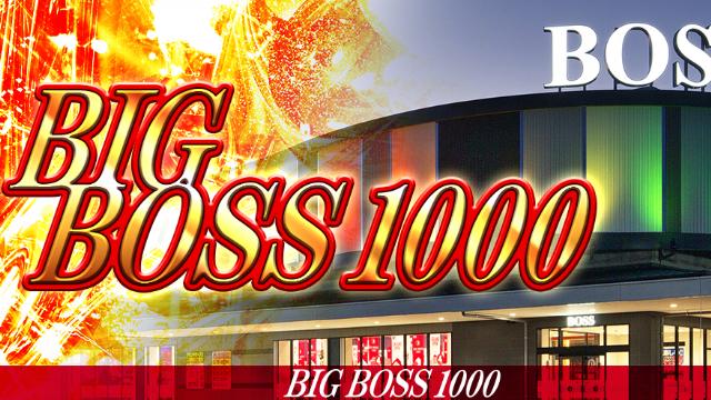 bigboss1000