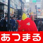 20180401 マルハン新宿東宝店様_180401_0014
