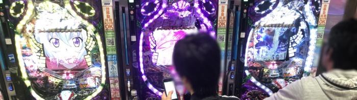 2018419 メガガイア柳井_180419_0036