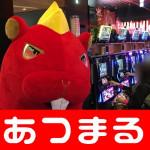 201848ケーパワーズ大阪_180408_0020