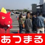 20180420 鮗鈴・蟷ウ蝪壼コ誉180420_0007