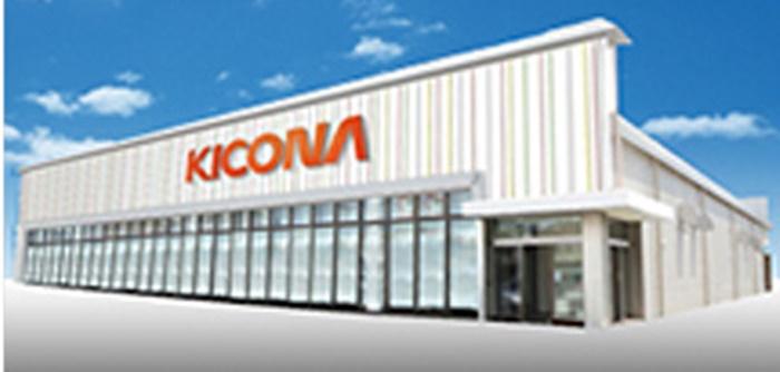 kicona_hikone