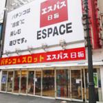 エスパス渋谷本館