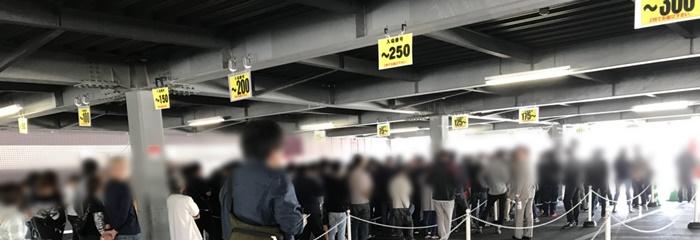 【福岡東】抽選並び