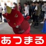 2018430 ベニス東大阪_180430_0008