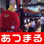 2018526ジャムフレンド朝霞②_180526_0030