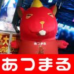 2018427 メッセ高円寺店_180427_0029