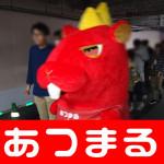 2018519 Dステーション福重店_180519_0008