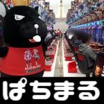 2018519メガガイア本山店_180519_0053