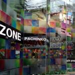 パーラーゾーン2 - コピー