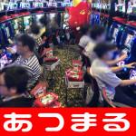 2018510 メガガイア柳井_180510_0019