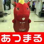 2018520 PAO松阪店_180521_0062