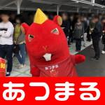 2018423 メガガイア柳井_180423_0004