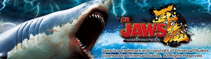 JAWS 再臨