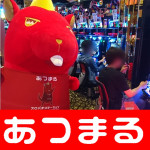 2018523 メガガイア柳井_180523_0068