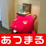 512 パチンコボンボン永山店_180512_0018