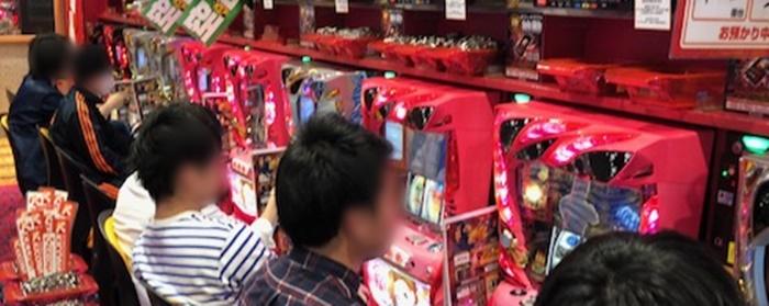 KICONA水戸駅南店機種写真4