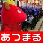 2018510 PAO譚セ髦ェ蠎誉180510_0064