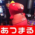 0501マルハン新宿店_180502_0057