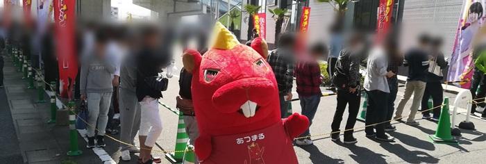 2018429 Dステーション福重_180430_0001