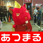 2018511 123長吉店_180511_0009