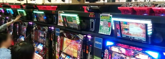 201853 Dステーション浜野店様_180503_0042