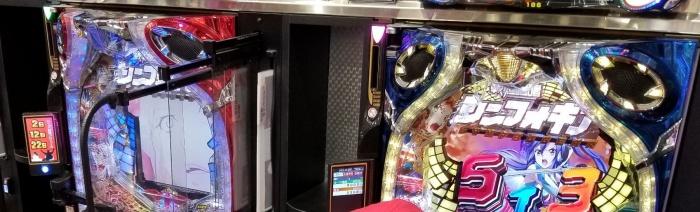2018511 FFES小倉店ぱち_180511_0022
