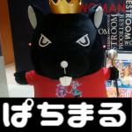 2018510 レイト平塚 ぱちまる_180510_0023