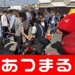 201854 イーグルR1太宰府_180506_0005