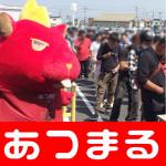 2018527マルハン前橋天川大島店_180527_0011