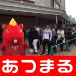 201859スーパーDステ福岡本店_180509_0007