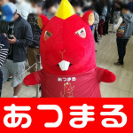 201857 スタジアム2001豊中_180507_0014