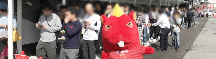 201853 メガガイア柳井_180503_0002