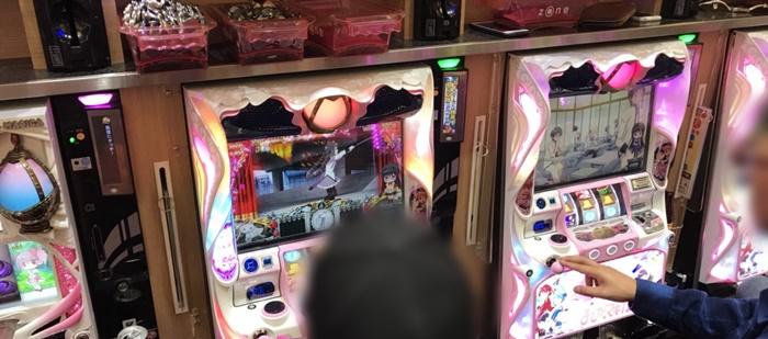 201852 ゾーン戸畑_180503_0057