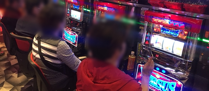 2018429繝。繧ャ繧ャ繧、繧「蠎ァ髢灘コ玲ァ論180430_0044