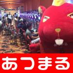 20180530 麗都平塚店_180530_0028